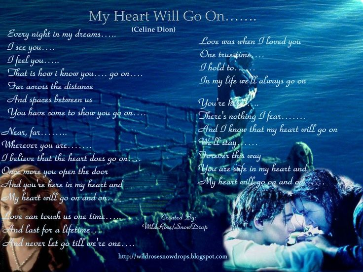 My Heart Will Go On Quotes Titanic Song Lyrics ℱlowers