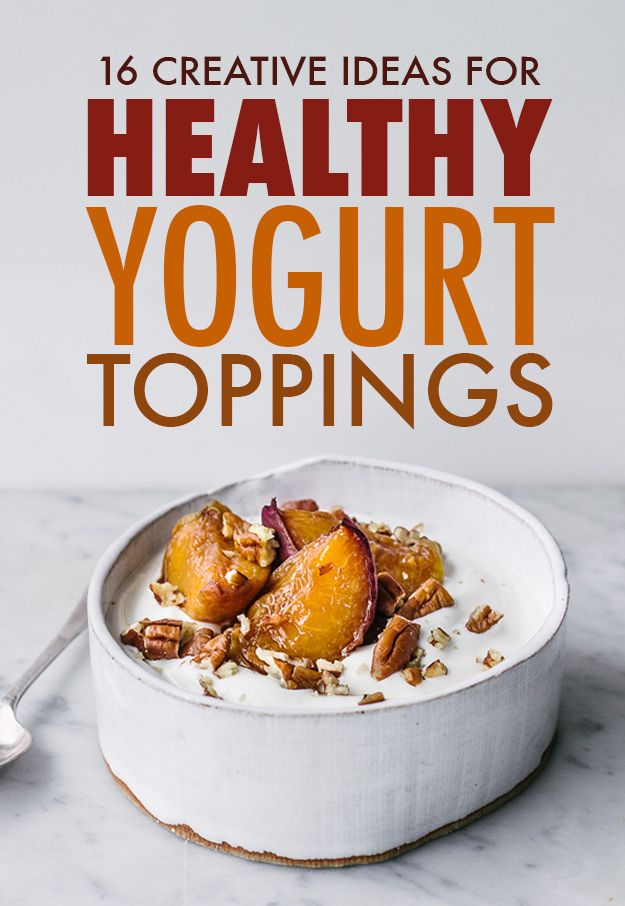 Looking to dress up your plain yogurt in a healthy and delicious way? Here's 16 Creative Ideas For Healthy Yogurt Toppings (with recipe/directions). Awesome topping combinations include: peaches with maple, cardamom and pecans; carrots with cinnamon, honey and walnuts; cherries and red wine; raw corn with lime and agave; figs with honey, olive oil and flaky sea salt; strawberries with maple and balsamic vinegar, and more! YES.