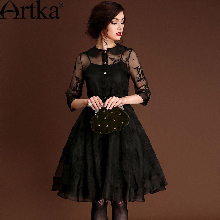 Вечернее платье с кружевным верхом и юбкой-полусолнце