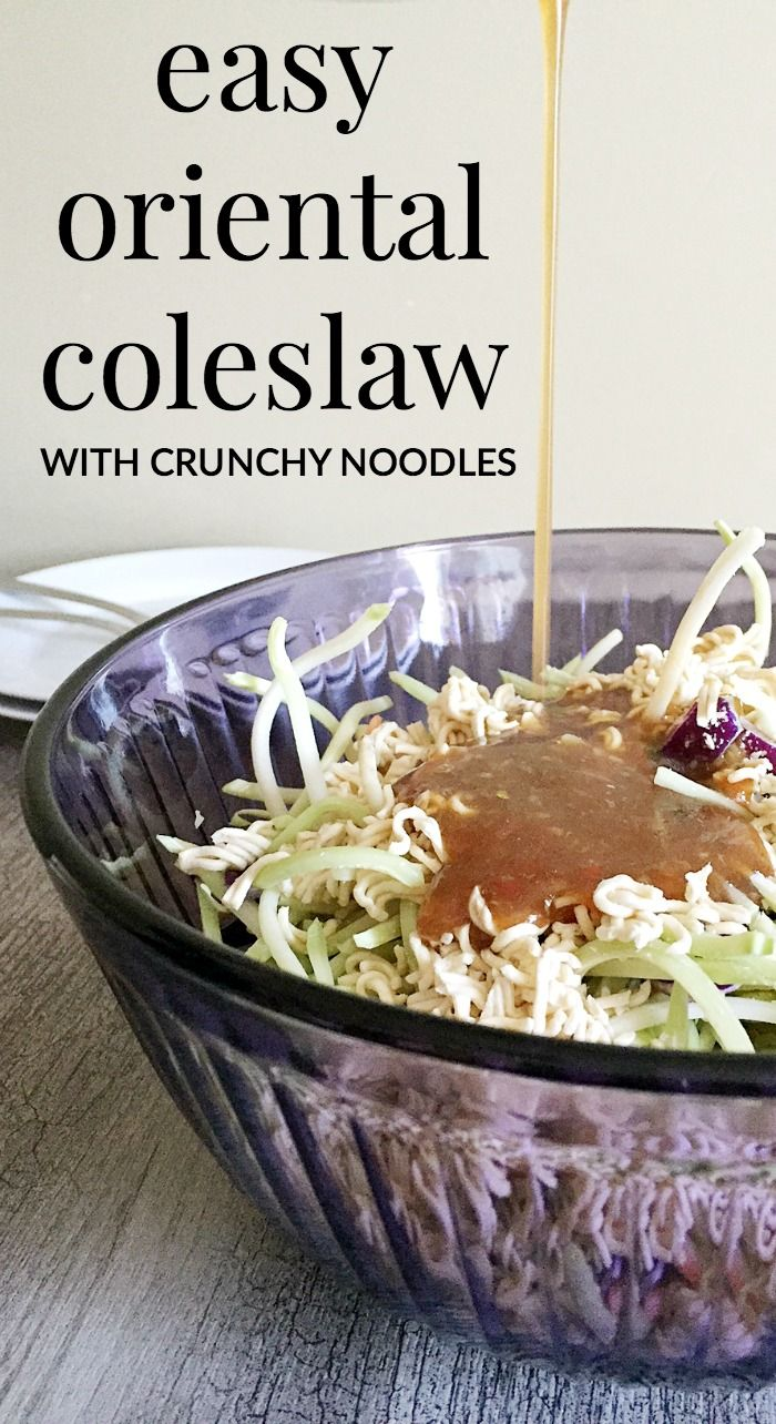 This EASY ORIENTAL COLESLAW WITH CRUNCHY NOODLES is the perfect side dish!