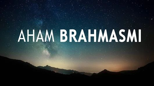 """AHAM Brahmasmi MANTRA - recitato 108 volte Significato Aham Brahmasmi Mantra Aham ( अहं ) significa """" I"""" - ciò che non può essere abbandonato o abbandon... - Gabriela Balaj - Google+"""