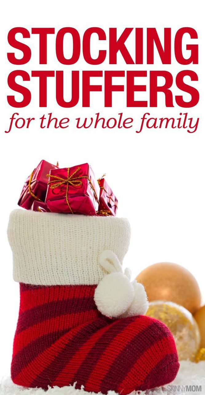 Check out these great gifts for your entire family!