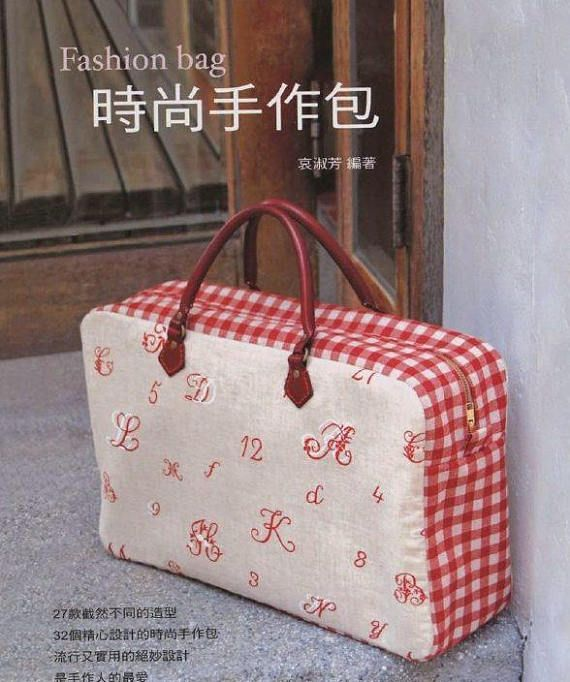 """30 SEWING BAG PATTERN-""""Fashion Bag""""-Japanese craft E-Book #448.Mellowness-Graceful Bag-HoneyPink-Sectorial Bag-Cylindraceous-Checked Bag."""