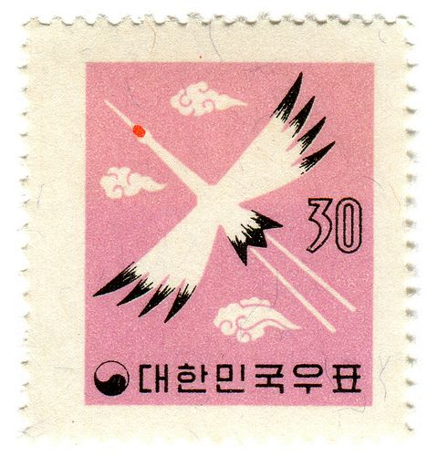 Korean Crane Postage Stamp