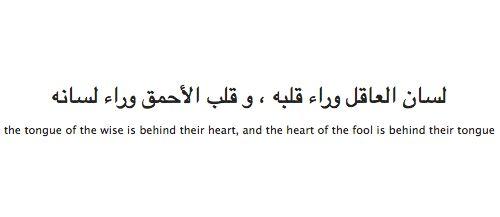 The Effects of Various Dhikr - Habib Ahmad Mashhur al-Haddad - SeekersHub Blog