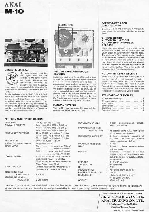 1969 Akai M10 reel tape recorder ad in Reel2ReelTexas.com