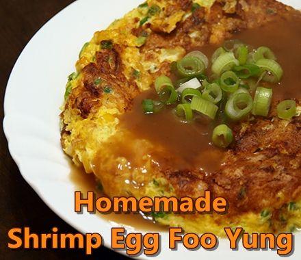 Shrimp Egg Foo Yung