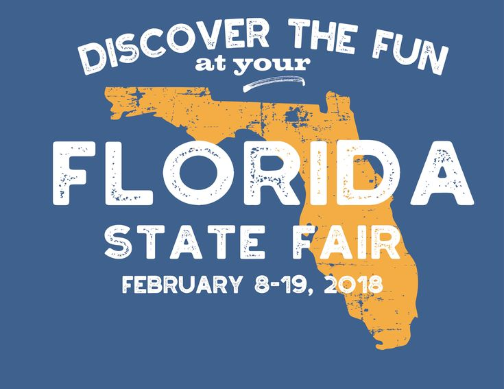 Florida State Fair Ticket Giveaway (1/8-2/2)