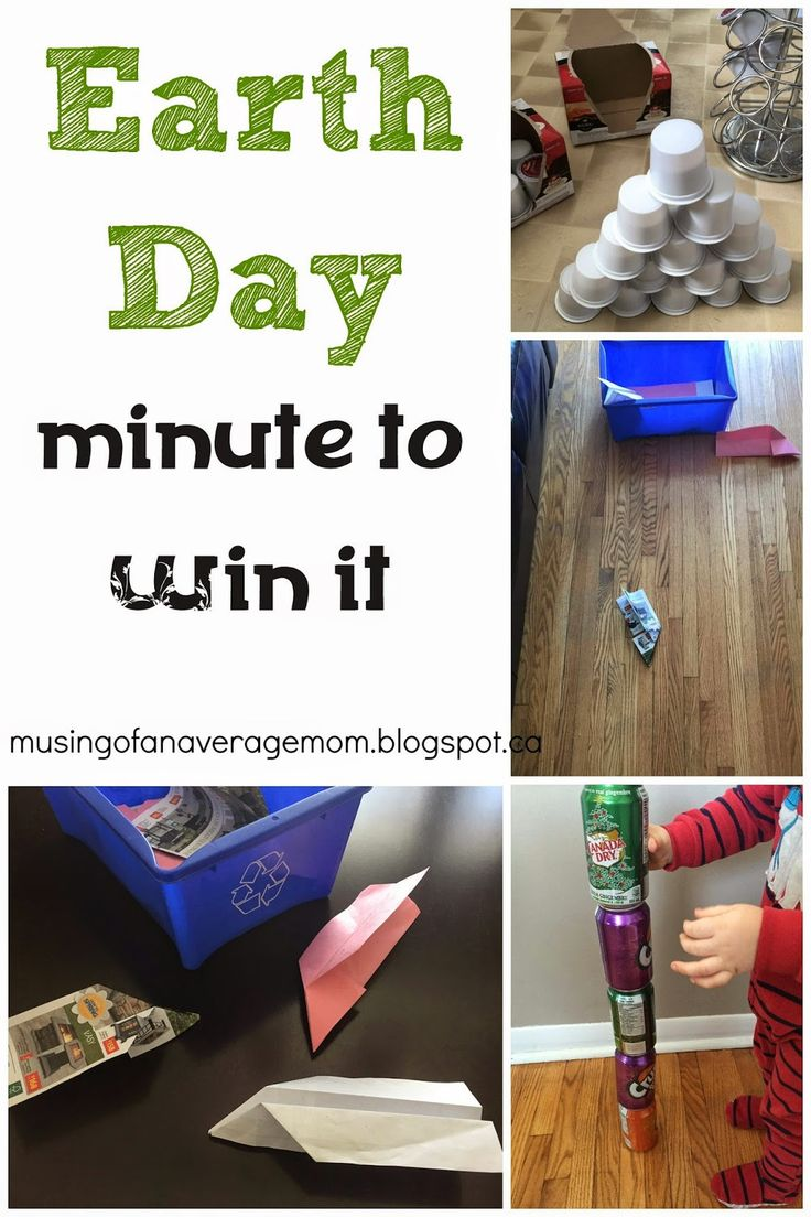 Earth Day Minute to Win It Games - and the games use recycled items.