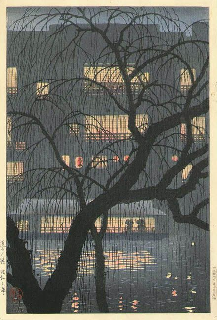 This is really amazing! It's a marvel that he could produce the foggy background effect. Konen Ueharae - Evening at Dotonbori, Osaka - woodblock print
