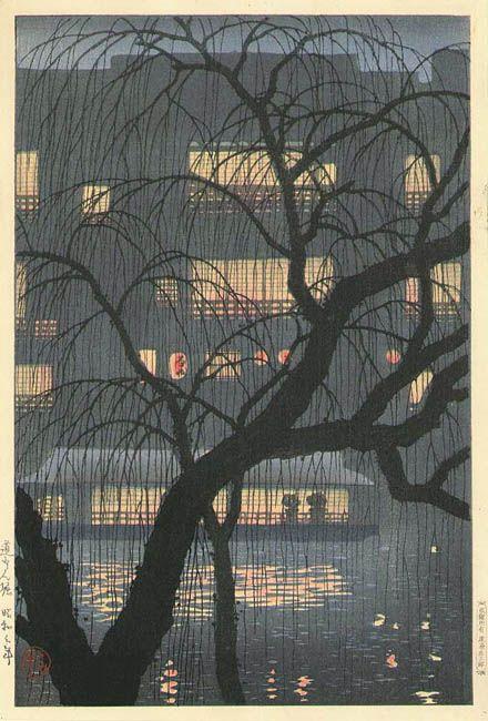 Konen Uehara (上原古年) | Evening at Dotonbori, Osaka, 1928