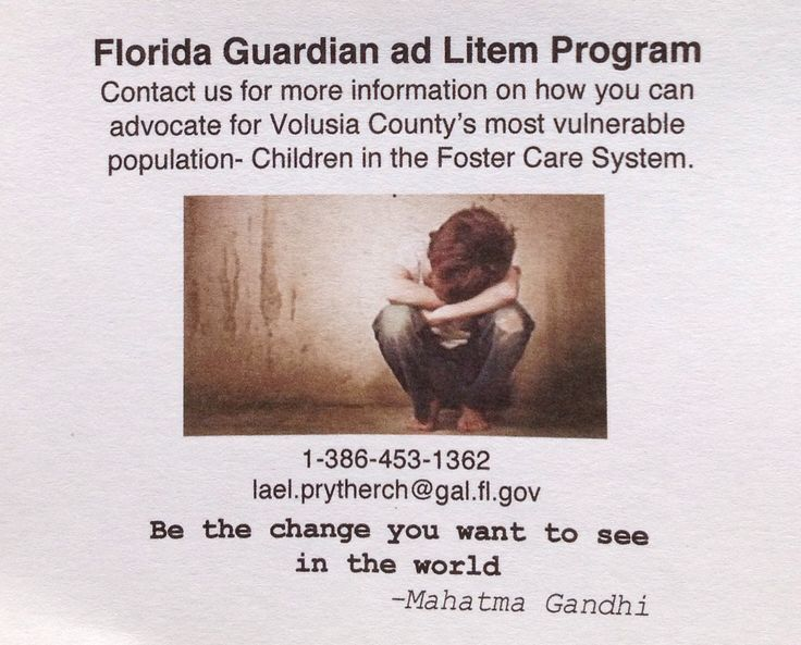 an introduction to the guardian ad litem Guardian and litem project essay thousands of abused, neglected and abandoned children from every state in the us - guardian and litem project essay introduction go to court everyday with no one to stand up for them the guardian ad litem program trains people to be an officer of the court to represent the best interest of a minor in court who have no one else to stand up for them.