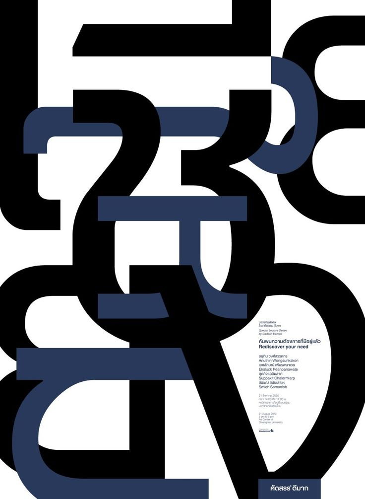 cadson demak - typo/graphic posters