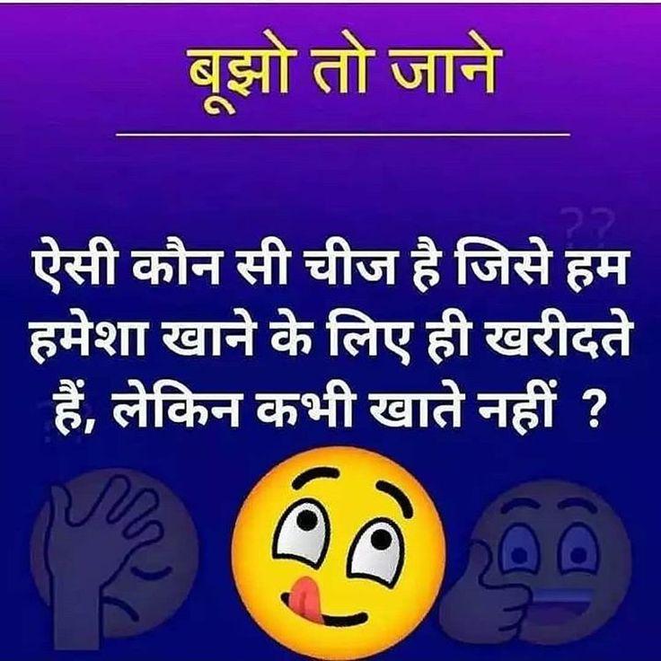 """Whatsapp Hindi Jokes on Instagram """"Follow"""