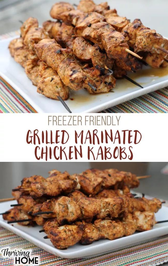 These Grilled Marinated Chicken Kabobs are one of our favorites for the grilling season. Make ahead and freeze before or after grilling!