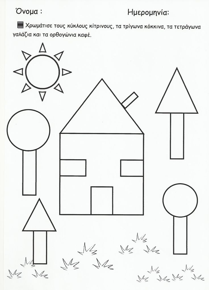 112 best Kita-Geometrie images on Pinterest | Kindergarten, Day care ...