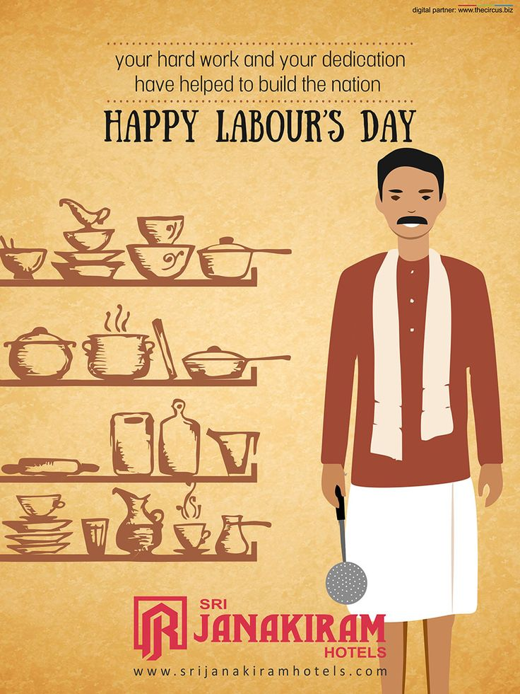 Your hard work and dedication helped to build the nation. Happy Labour Day!  #srijanakiram #wishes #labourday #Mayday #may1