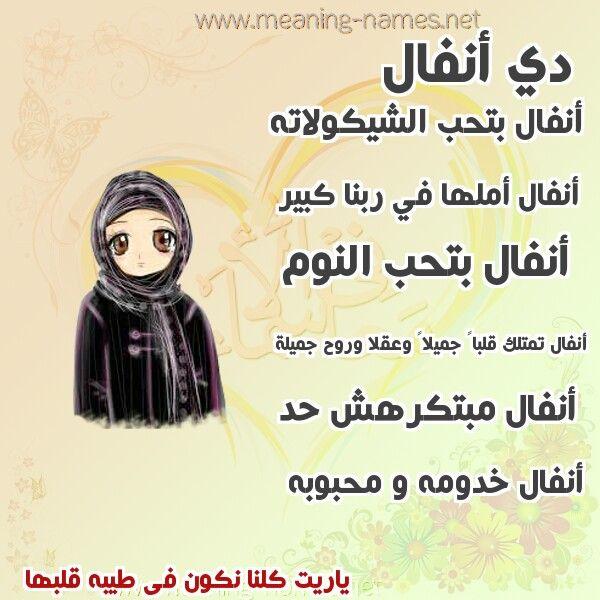 Pin By Anfal Rabhi On اللهم اجعلنا من عبادك الصالحين Memes Ecard Meme Ecards