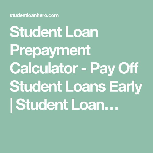 student loan payoff calculator extra payments