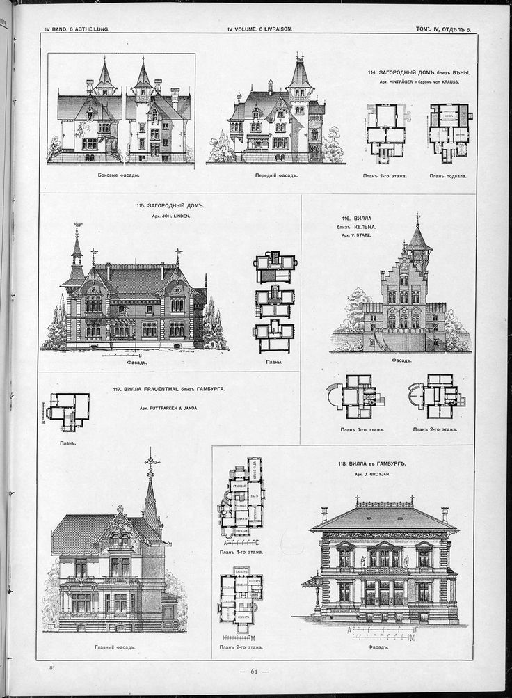 Architecture Houses Drawings 1231 best architecture drawings images on pinterest | architecture