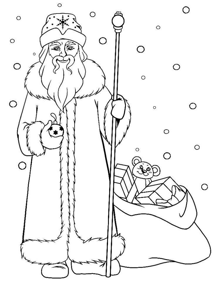 Картинка с дедом морозом распечатать, бабушки открытку коты