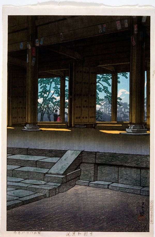 Kawase Hasui (1883-1957, born Tokyo; died Tokyo, active Japan), Kyoto, Chion-in, August 1937, Showa period (1926-1989), Color woodcut,
