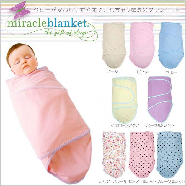 Miracle Blanket Swaddle Cirque Du Fleur