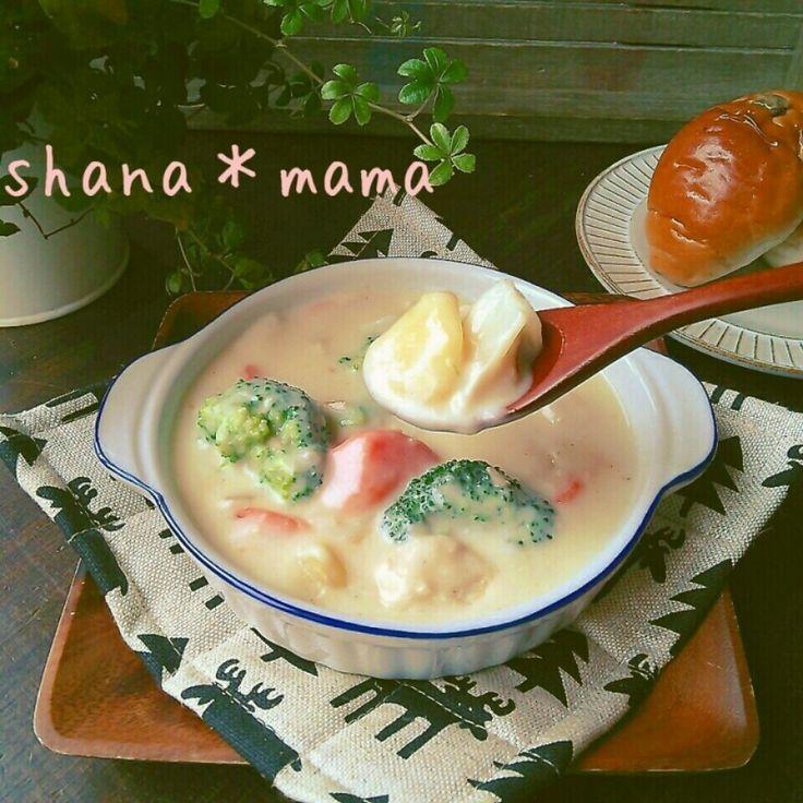 市販のルーなし♪まったり濃厚秋鮭のチーズクリームシチュー♪ | しゃなママオフィシャルブログ「しゃなママとだんご3兄弟の甘いもの日記」Powered by Ameba