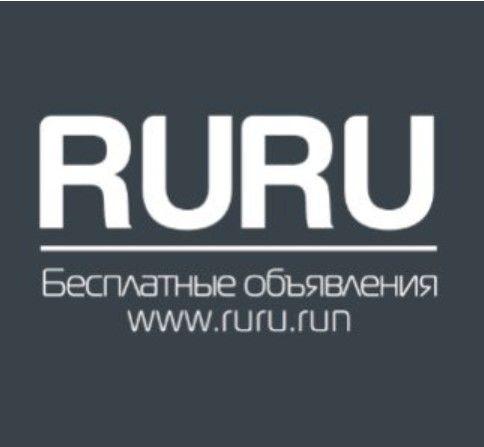 RURU.run / Бесплатные объявления / Доска объявлений / Объявления от частных лиц / РУРУ / Недвижимость / работа / вакансии / резюме / авто