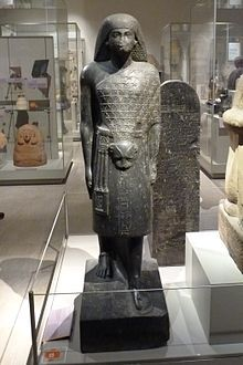 Anen was an Ancient Egyptian official during the late 18th Dynasty of Egypt. He was the son of Yuya and Tjuyu and the brother of Great Royal Queen Tiye Het-Heru, the wife of Nesi (Pharaoh) Amenhotep III. During the Service of his brother-in-law, Anen became the Chancellor of Lower Egypt, Second Prophet of Amun, and Sem-Priest of Heliopolis, and acquired the title Divine Father. Turin