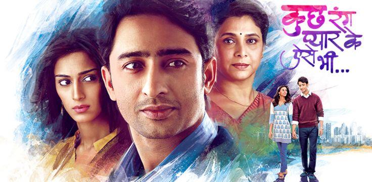 Kuch Rang Pyar Ke Aise Bhi TV Serial Wiki, Star Cast, Story, Promo & Timings