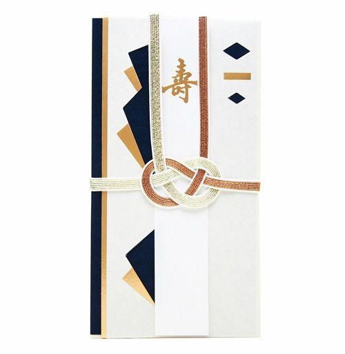 【楽天市場】 美濃和紙【OTOCOMON 祝儀袋 blue】祝儀袋 金封 お祝儀袋 メール便 結婚祝 スタイリッシュ 男性 モダン:ご祝儀袋と和雑貨 COCOE