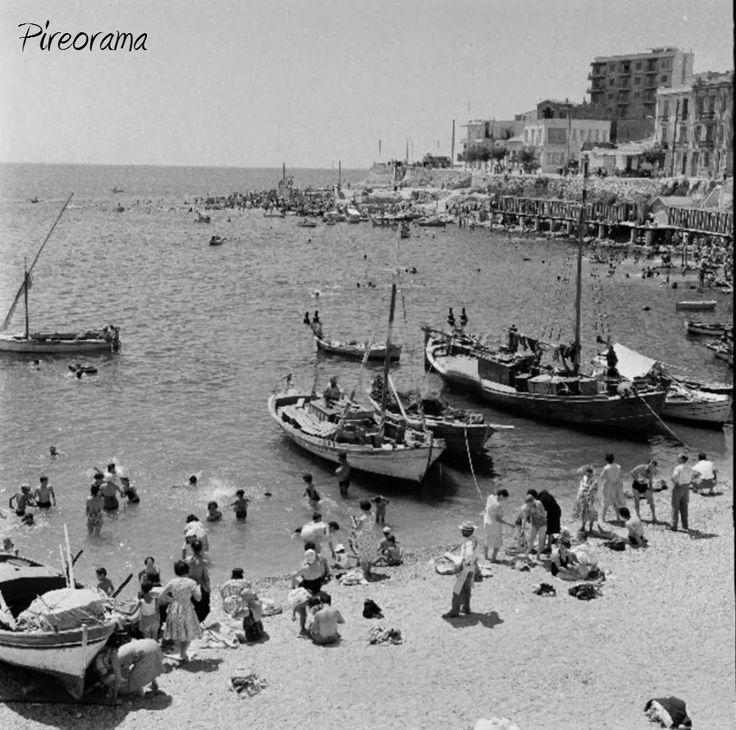 Pireorama ιστορίας και πολιτισμού: ΦΡΕΑΤΤΥΔΑ