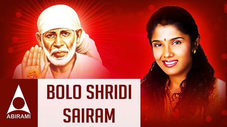 Bolo Shirdi Sairam - Sai Mandir - Anuradha Sriram - Veeramani Kannan - Sadhana Sargam - Hariharan - Lata Mangeshkar - Songs for Shirdi Sai Baba - sai baba songs - saibaba songs - saibaba bhajan - sai baba bhajan - shirdi sai baba songs - hindi sai baba song - shirdi - sai aarti - saibaba - sai mantra - god songs - om sai ram - omsairam - sai ram sai shyam - sab ka malik ek - sai baba bhajan by pramod medhi - sai aashirwad - sai baba tum do kadam bado - sai baba aarti - sai ram - top 12 sai…