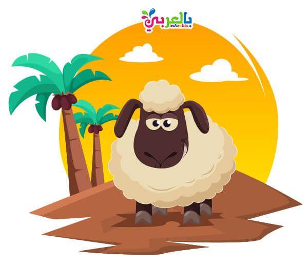 اجمل صور بطاقات تهنئة عيد الاضحى 2019 تهاني العيد للاصدقاء بالعربي نتعلم Adha Mubarak Eid Al Adha Eid Adha Mubarak