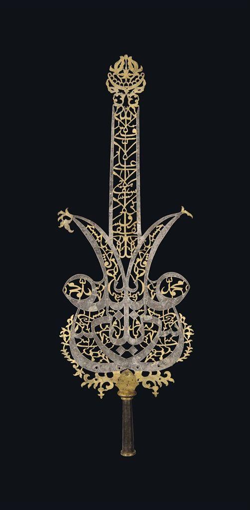 A PARCEL GILT CALLIGRAPHIC PROCESSIONAL STANDARD ('ALAM) -  DECCAN, POSSIBLY BIDAR, 18TH CENTURY