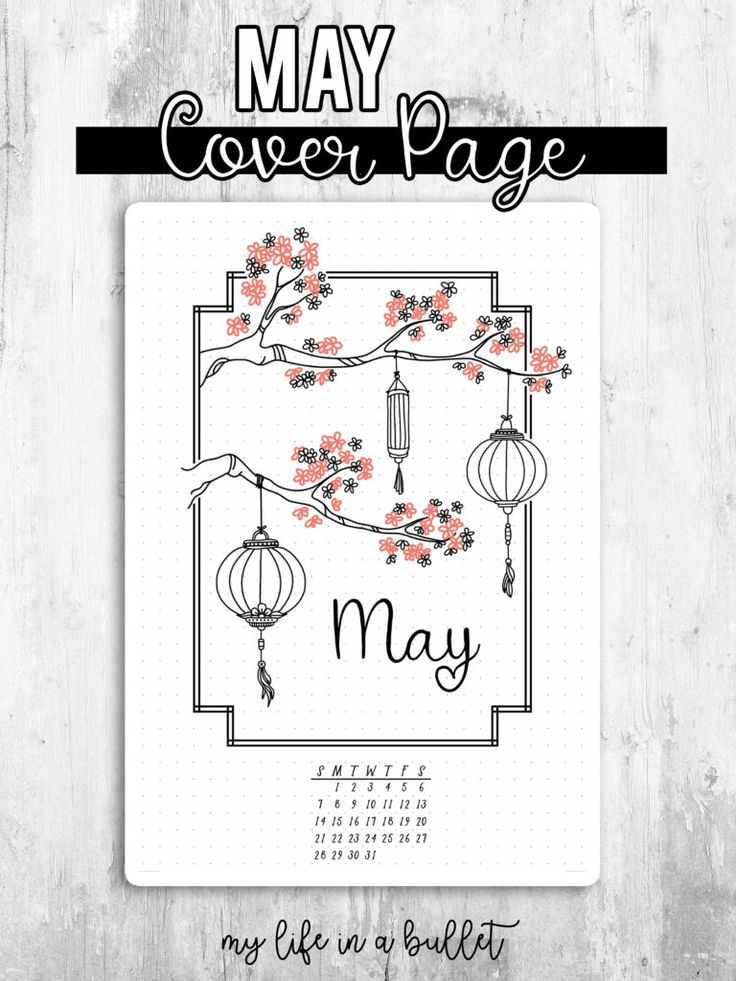 MyLifeinaBullet - MayCoverPage - Sunday