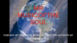 Mr MusicoftheSoul: My wish to all for 2014 Part 2 from http://absolutelymindmusic.blogspot.gr/2013/12/my-wish-to-all-for-2014-part-2-from.htmlmrmusicoftheso...