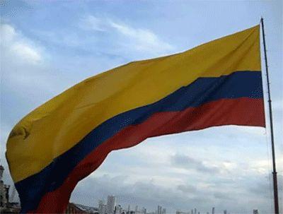 Comparte si estas orgulloso de ser Colombiano