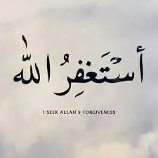 Image result for islamic quotes in english