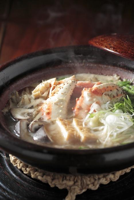 Japanese Hot Pot, Nabe