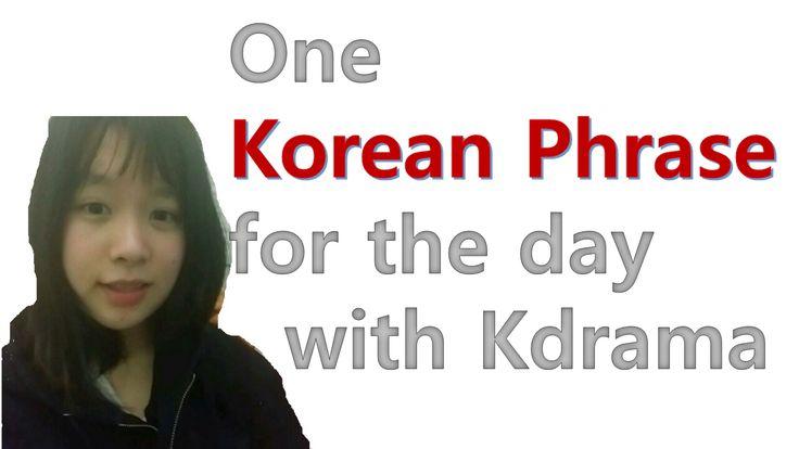 Learn Korean with Korea drama goblin- I love you in Korean.