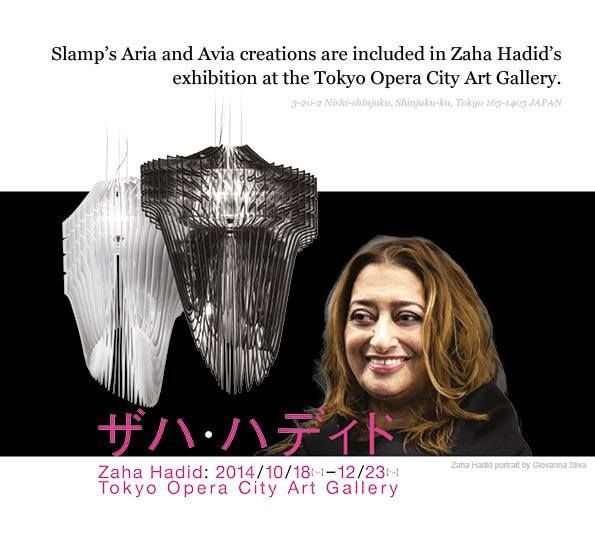 """Slamp's Aria and Avia creations are included in Zaha Hadid's exhibition at the #Tokyo Opera City Art Gallery.   The exhibition in Tokyo (18/10 to 23/12) uncovers Hadid's seminal designs and many of her latest projects (including the New National Stadium Japan -opening for the 2020 Olympics) and the latest lighting projects for us: """"#Aria and #Avia"""".  Discover more: www.slamp.com"""