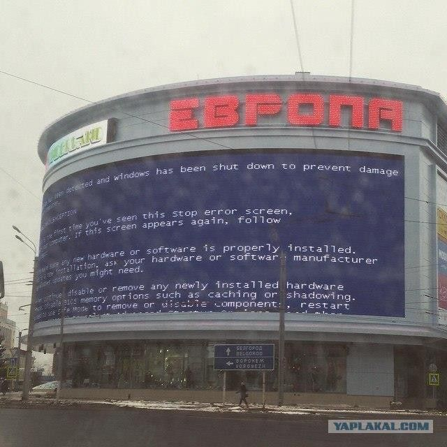 digital signage fails windows and PC as a mediaplayer bad  Oups