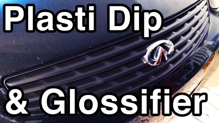 How to grill removal and plasti dip project bobob pt1