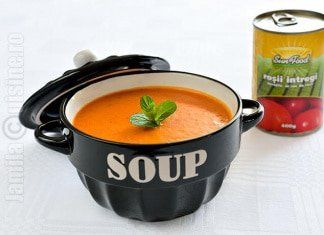 Supa de rosii cu orez – reteta video