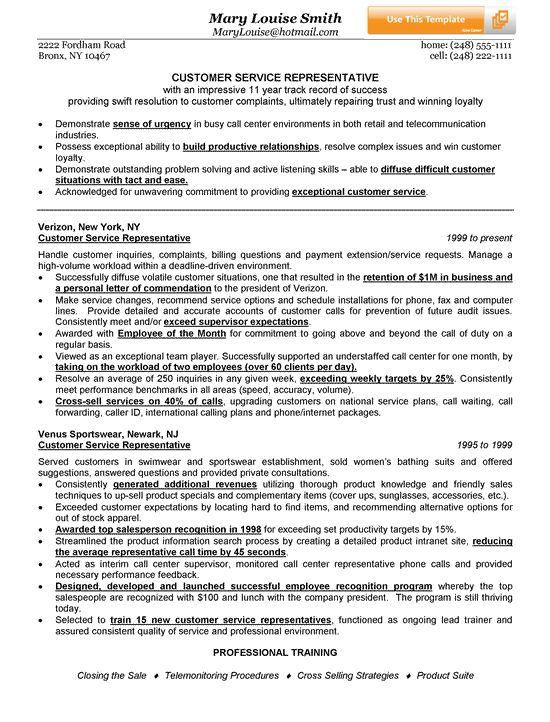 The  Best Customer Service Resume Examples Ideas On
