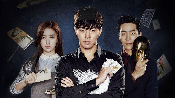 liar game korean drama