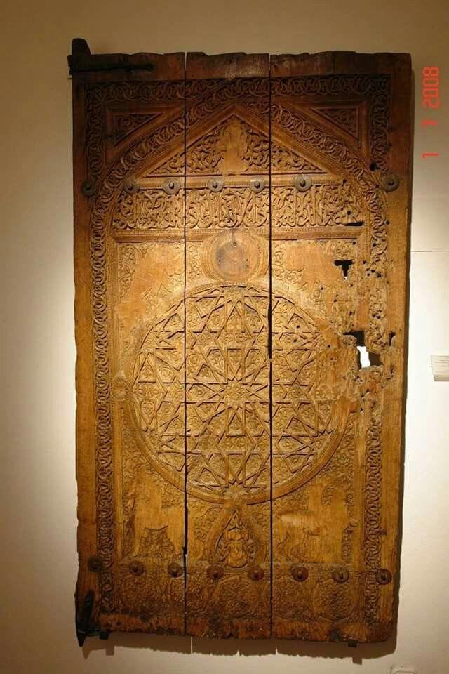 Osmanlı döneminde bir kapı
