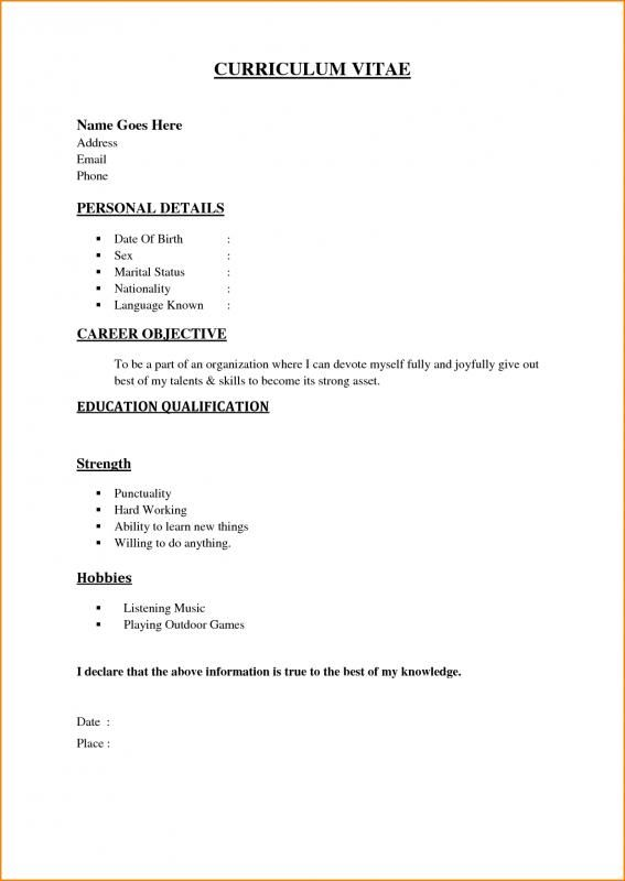 Simple Resume Format Check More At Https Nationalgriefawarenessday Com 1272 Simple Resume Format Basic Resume Basic Resume Format Simple Resume Sample